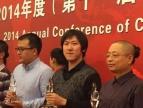 刘洋:让世界在游戏中了解中国传统文化