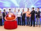 动态 | 70位泛游戏董事长联手,天魂网络成为新三板俱乐部理事单位